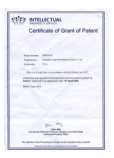 发光电池在英国获得发明专利